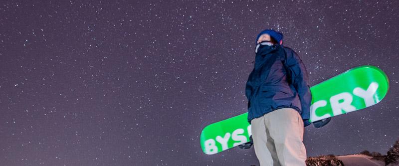 戸狩温泉スキー場の星空ナイトツアーイメージ