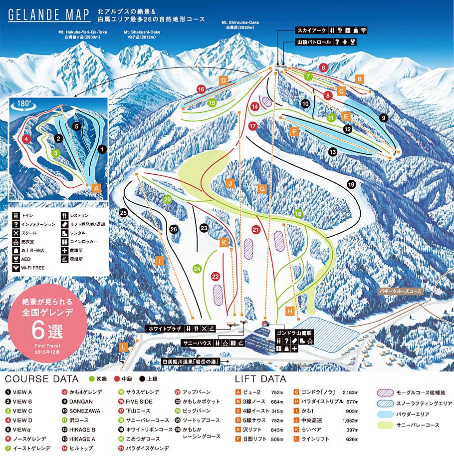 hakuba iwatake snow field - stay at ski resort in japan. reservation